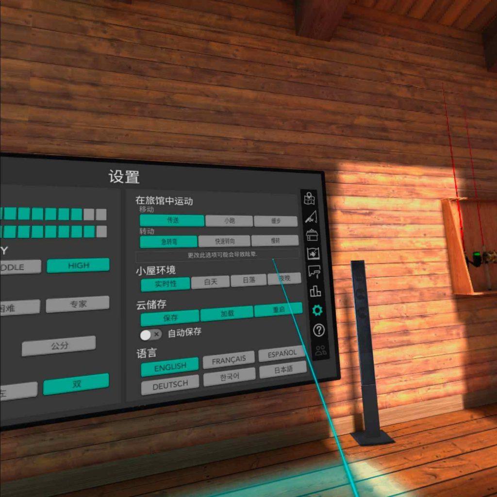 Oculus Quest 游戏《Real VR Fishing 汉化中文版》真实钓鱼 ~ 边陲钓鱼插图