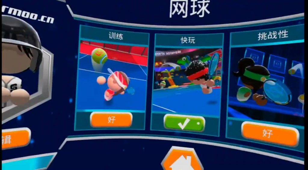 Oculus Quest 游戏《Sports Scramble 汉化中文版》体育争夺战~网球拍插图(2)