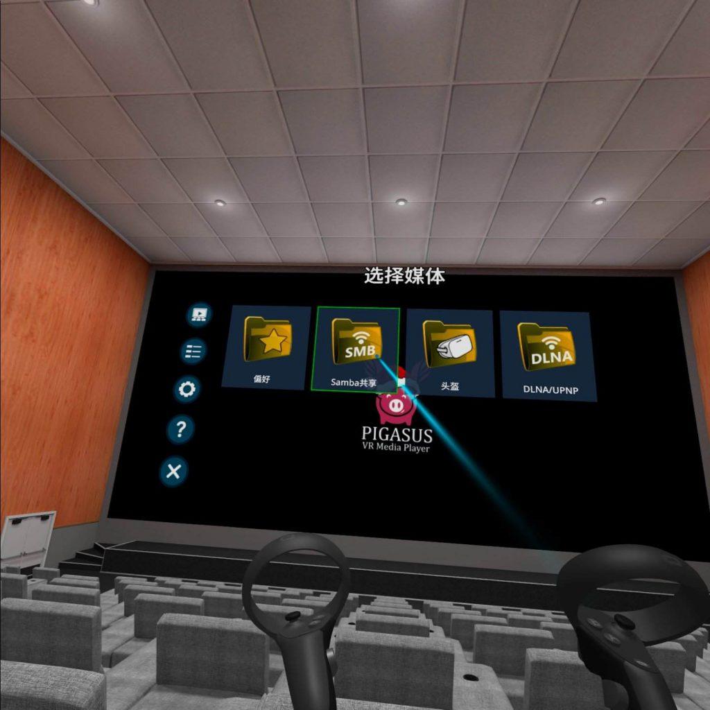 Oculus Quest 应用《Pigasus VR Media Player》飞猪播放器插图