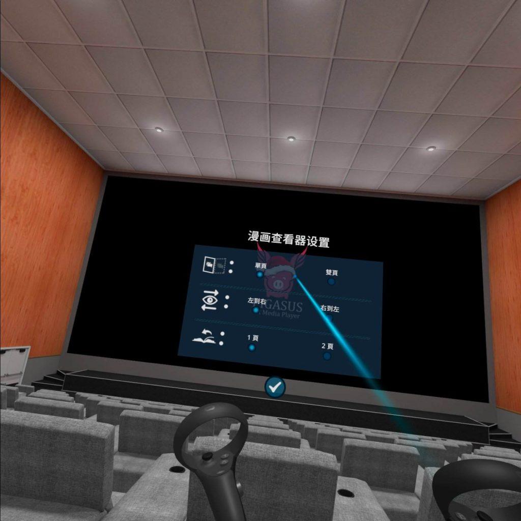 Oculus Quest 应用《Pigasus VR Media Player》飞猪播放器插图(1)