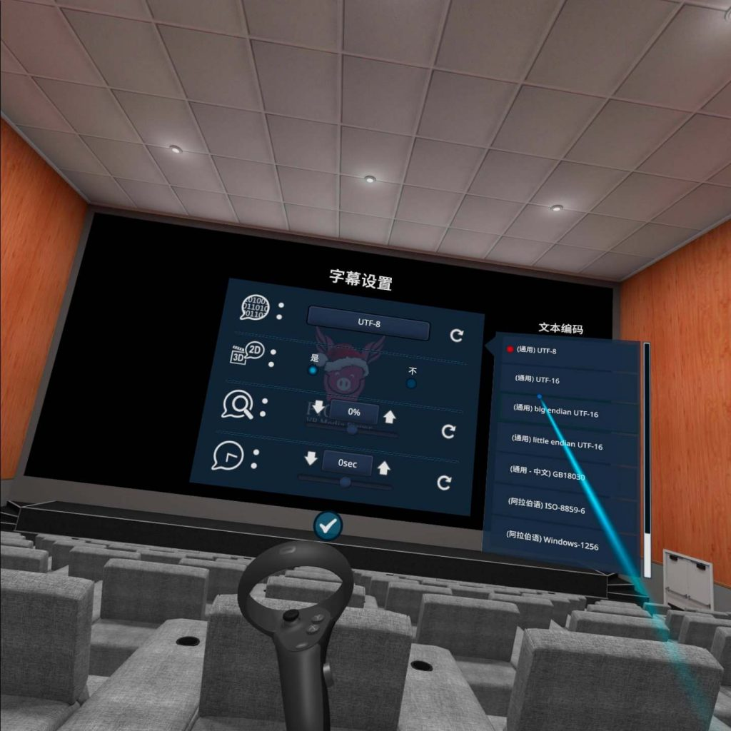 Oculus Quest 应用《Pigasus VR Media Player》飞猪播放器插图(2)