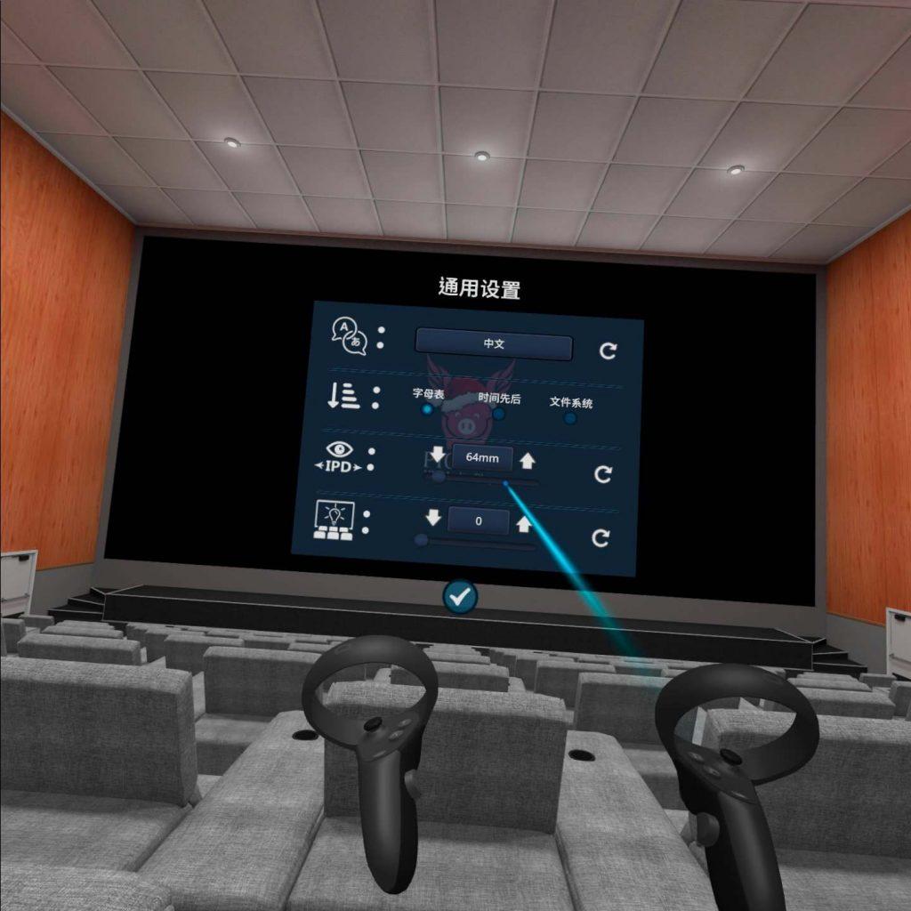 Oculus Quest 应用《Pigasus VR Media Player》飞猪播放器插图(3)