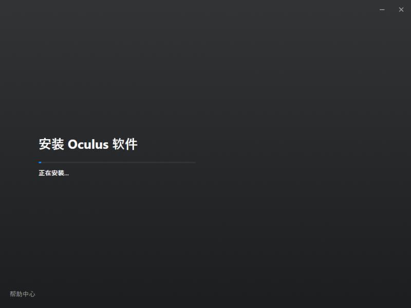 Oculus Quest 如何设置 Virtual Desktop 实现无线串流玩电脑VR游戏插图(1)