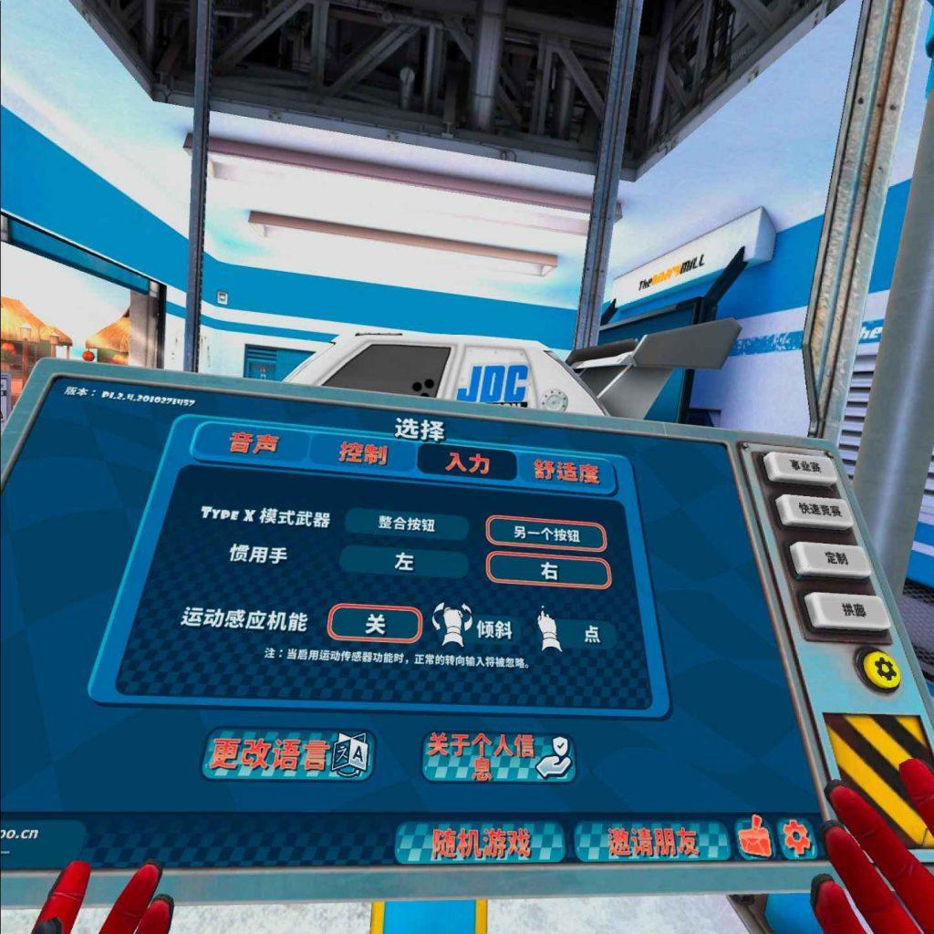 Oculus Quest 游戏《Mini Motor Racing X 汉化中文版》迷你赛车手X插图(2)