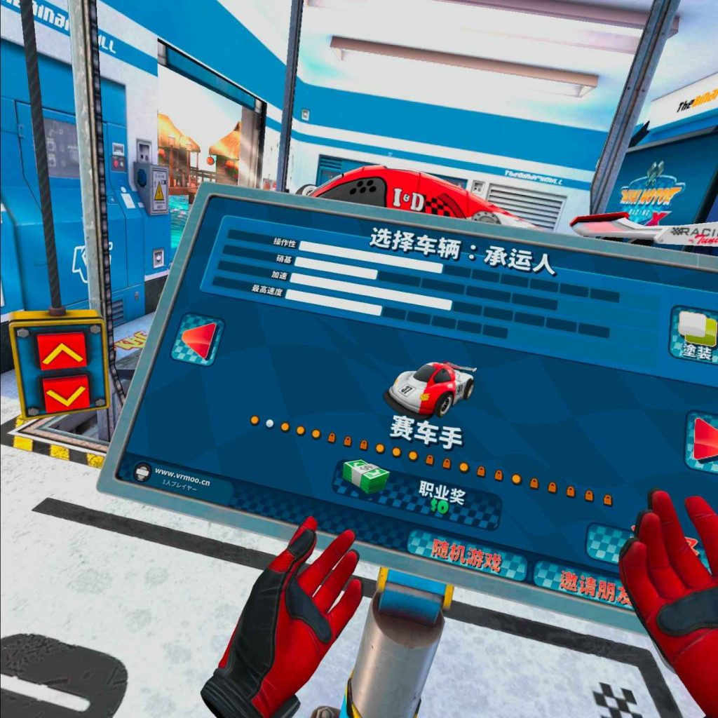 Oculus Quest 游戏《Mini Motor Racing X 汉化中文版》迷你赛车手X插图(3)