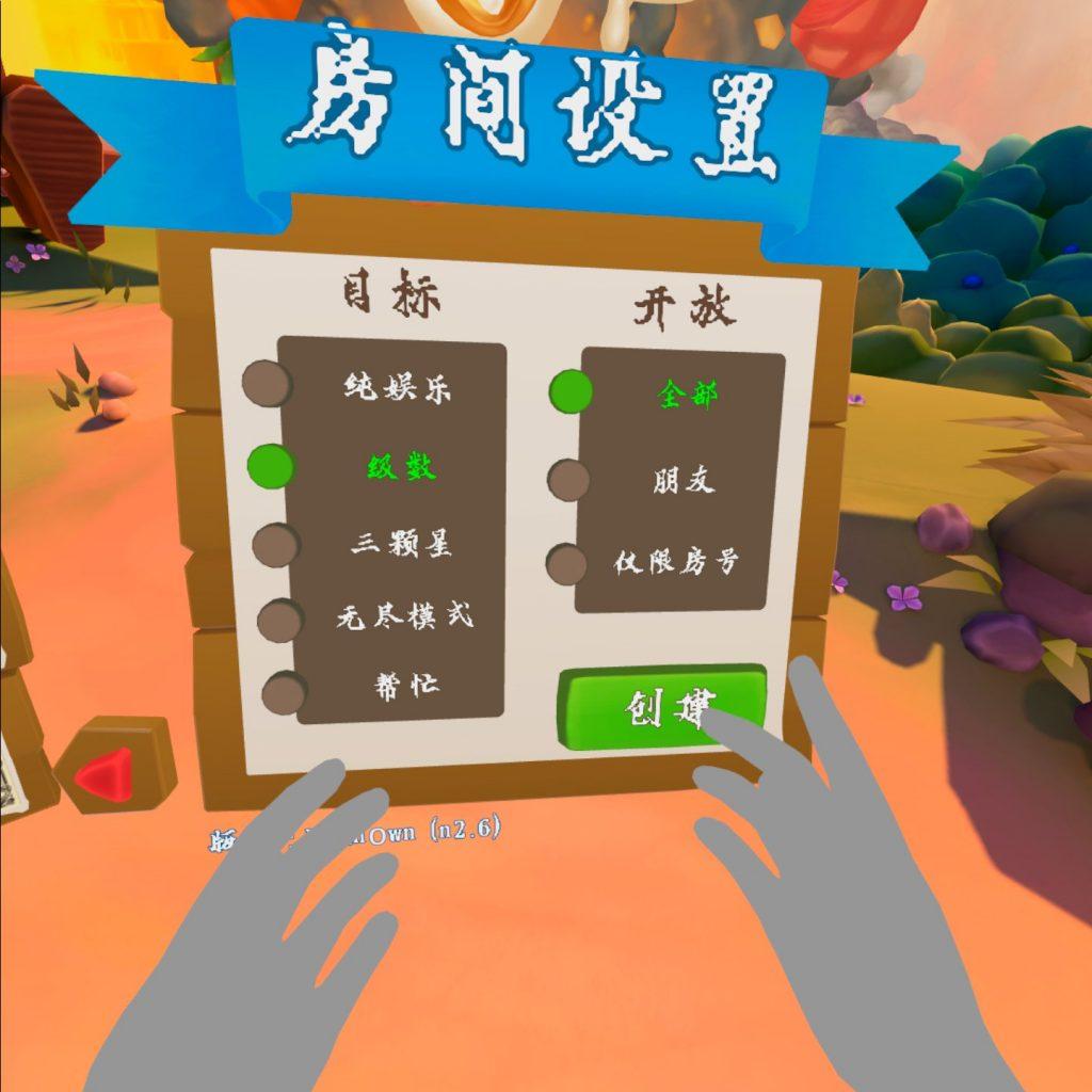 Oculus Quest 游戏《Cook-Out: A Sandwich Tale 汉化中文版》快乐厨房插图(2)