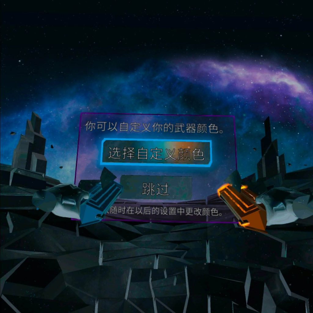 Oculus Quest 游戏《Audica 汉化中文版》奥迪卡插图