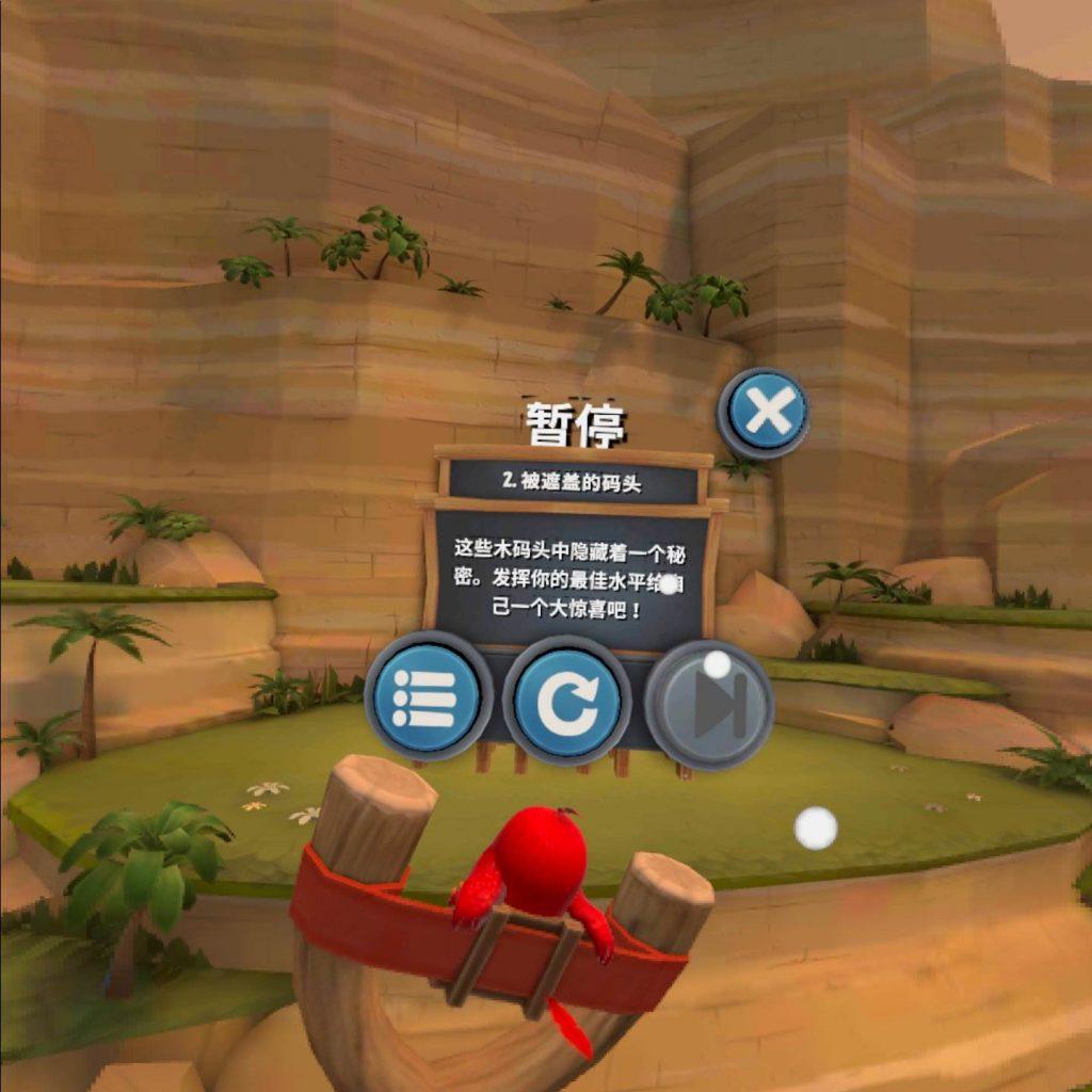 Oculus Quest 游戏《Angry Birds VR: Isle of Pigs 汉化中文版》愤怒的小鸟VR:猪岛插图
