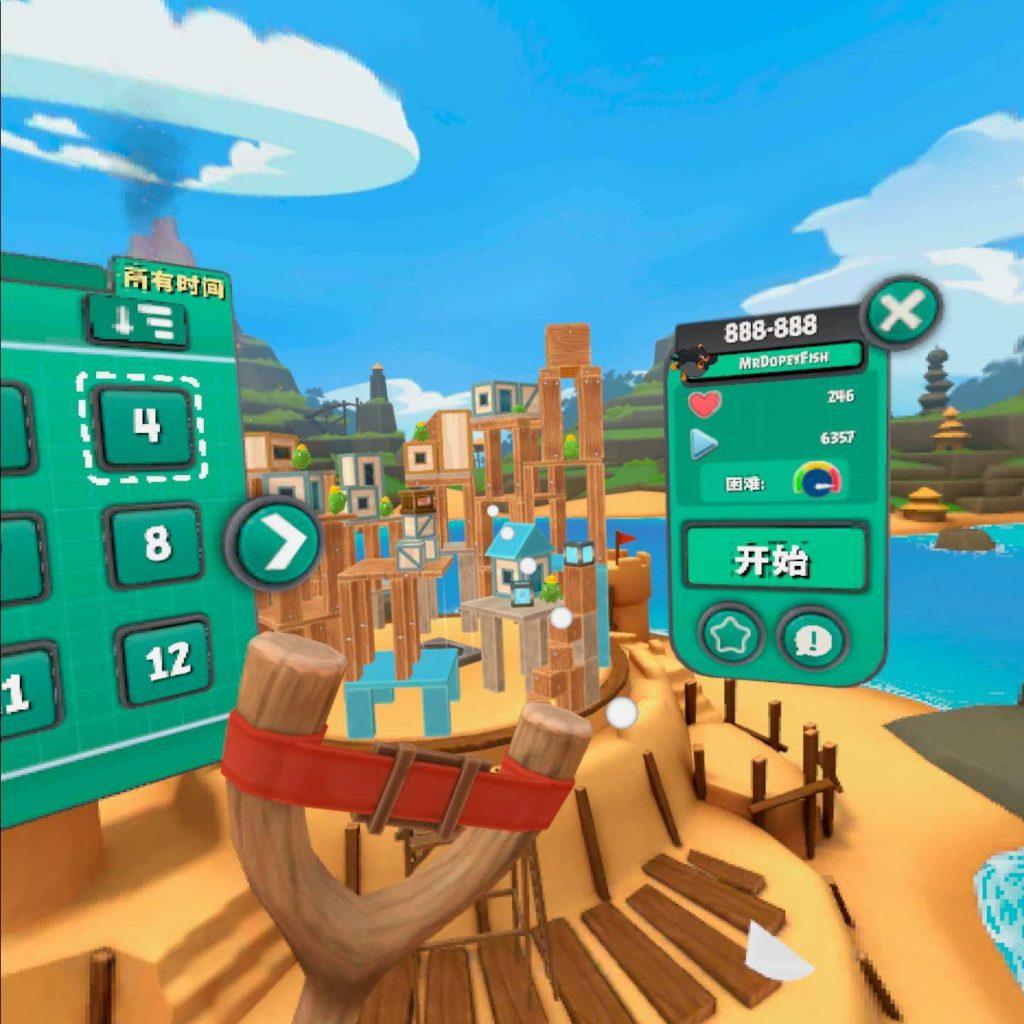 Oculus Quest 游戏《Angry Birds VR: Isle of Pigs 汉化中文版》愤怒的小鸟VR:猪岛插图(1)