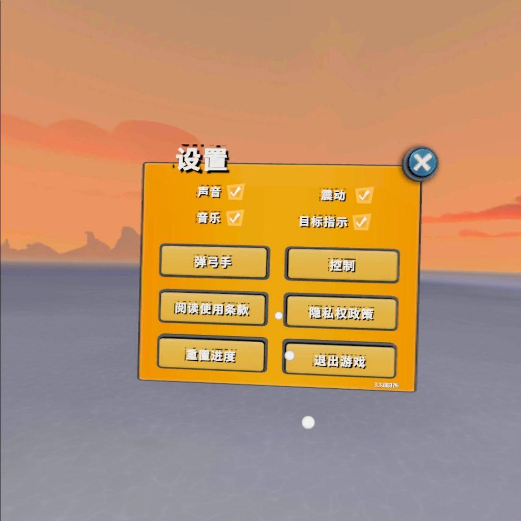 Oculus Quest 游戏《Angry Birds VR: Isle of Pigs 汉化中文版》愤怒的小鸟VR:猪岛插图(2)