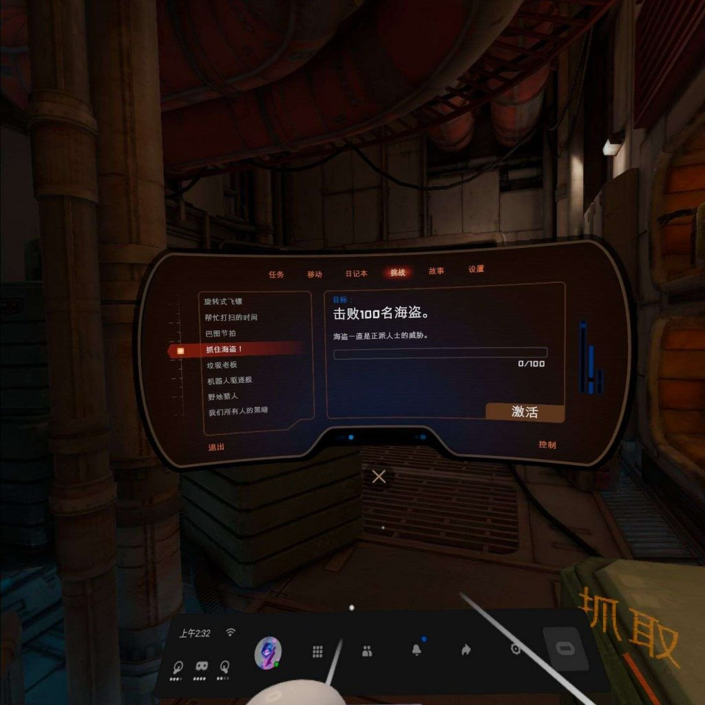 Oculus Quest 游戏《Star Wars:Tales from the Galaxy's Edge 汉化中文版》星球大战:银河边缘的故事插图(3)