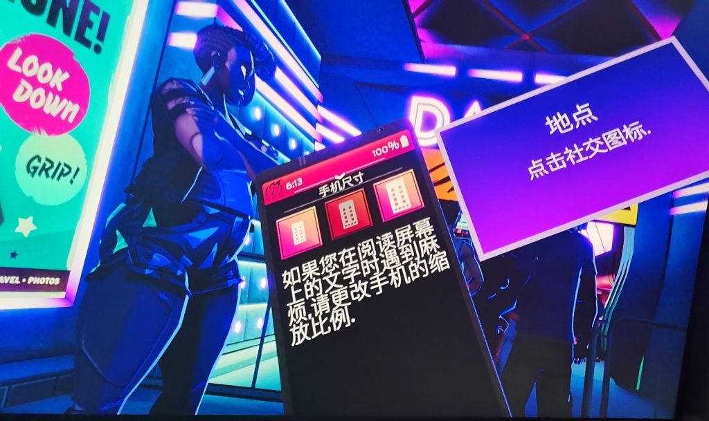 Oculus Quest 游戏《Dance Central 汉化中文版》舞蹈中心 ~跳舞插图(1)