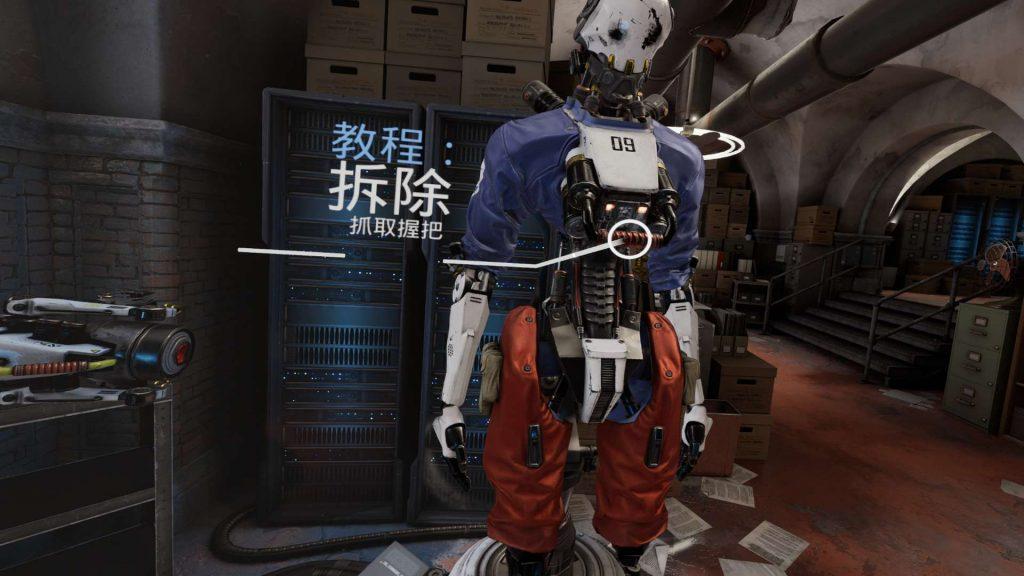 Oculus Quest 游戏《Robo Recall 汉化中文版》机械重装插图(4)