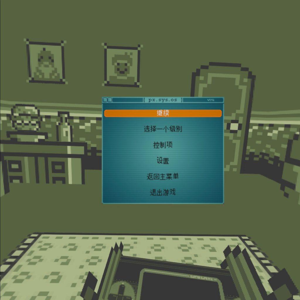 Oculus Quest 游戏《Pixel Ripped 1995 汉化解锁DLC中文版》电子像素插图(2)