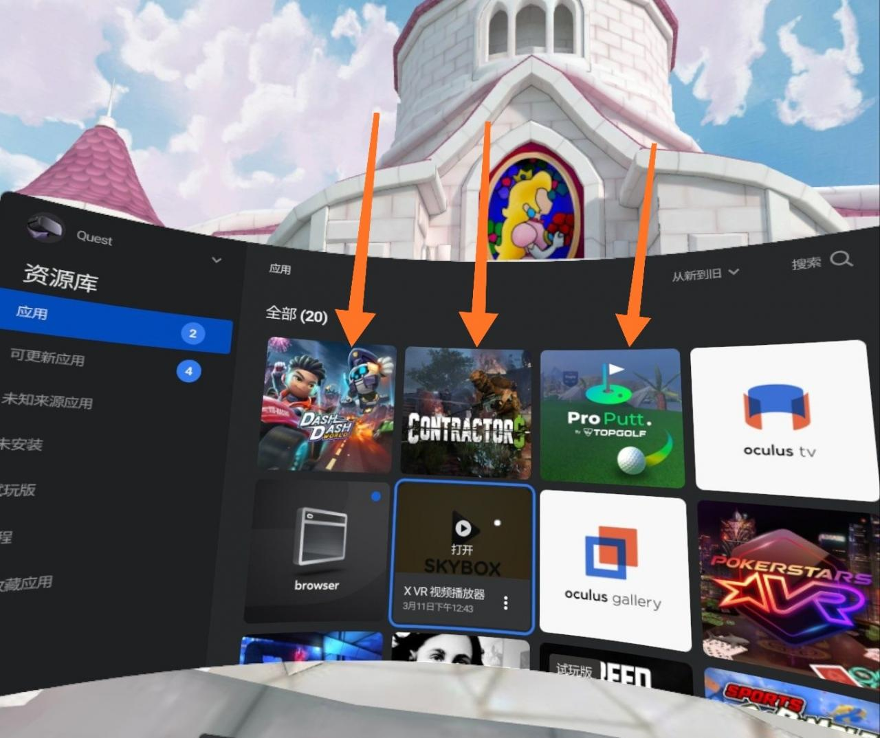 Oculus Quest 游戏《Contractors VR》使命召唤VR or 包工头插图(4)