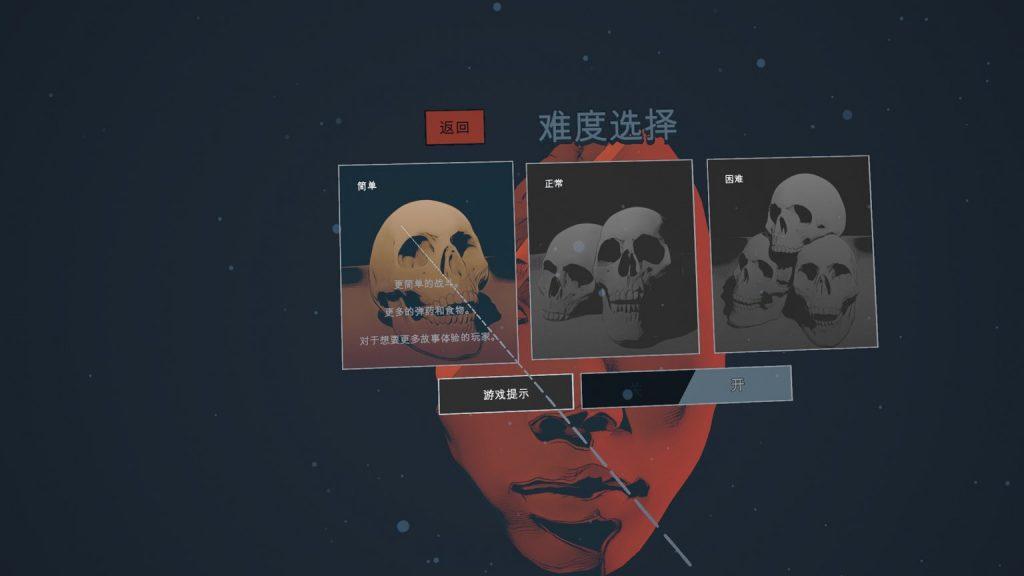Oculus Quest 游戏《Lies Beneath 汉化中文版》沉默之下 & 危机四伏插图(2)