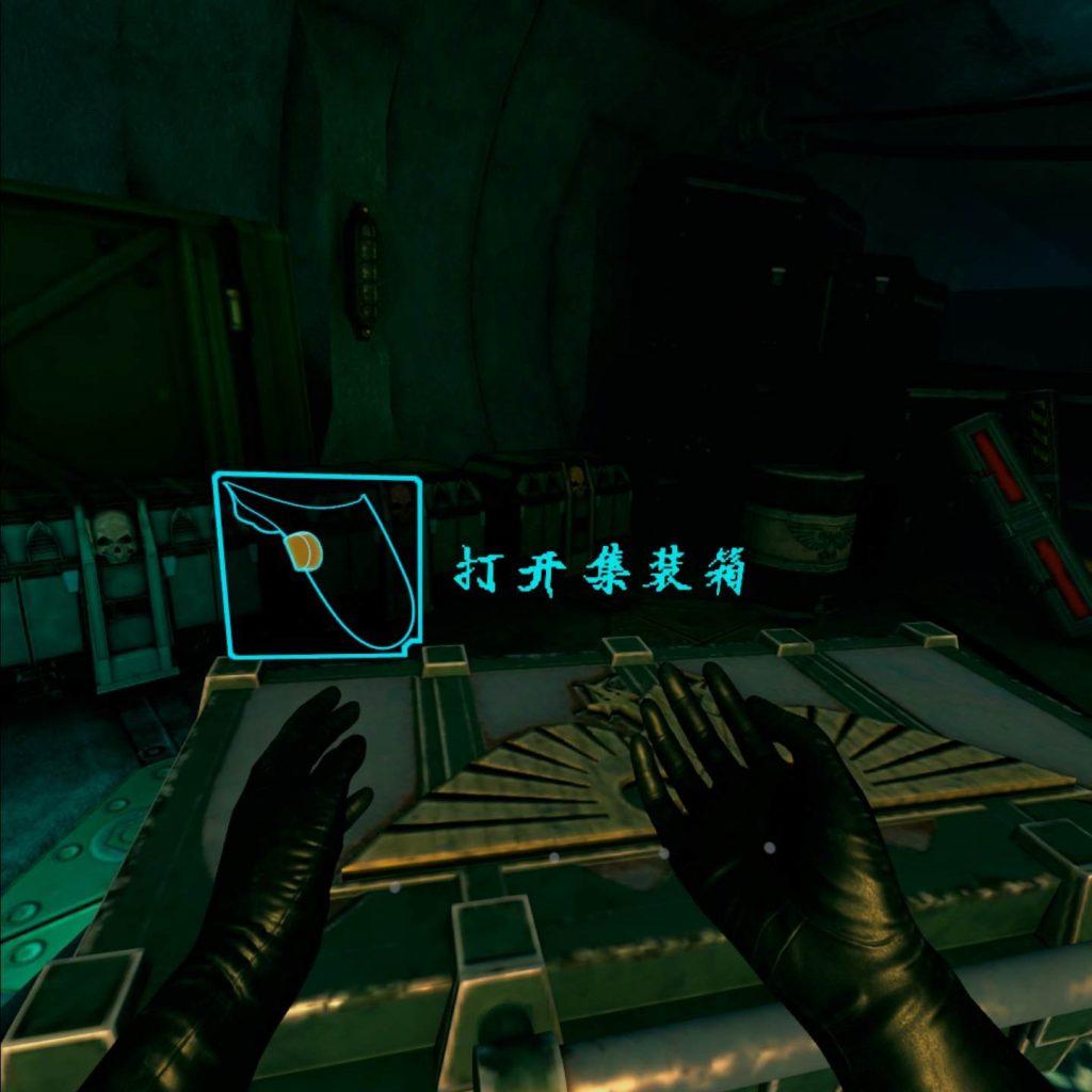 Oculus Quest 游戏《Warhammer 40,000:Battle Sister 汉化中文版》战锤40K:战斗姐妹插图(1)