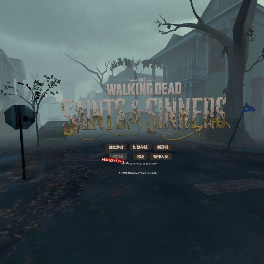 Oculus Quest 游戏《The Walking Dead: Saints & Sinners 汉化中文版》行尸走肉:圣徒与罪人插图(1)