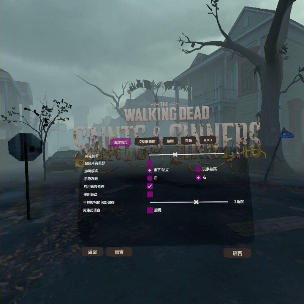 Oculus Quest 游戏《The Walking Dead: Saints & Sinners 汉化中文版》行尸走肉:圣徒与罪人插图(2)