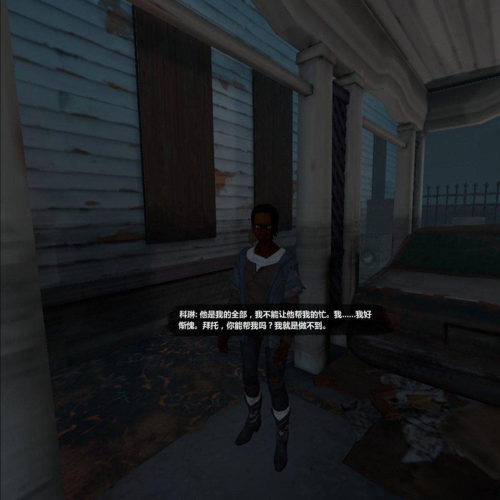 Oculus Quest 游戏《The Walking Dead: Saints & Sinners 汉化中文版》行尸走肉:圣徒与罪人插图(3)