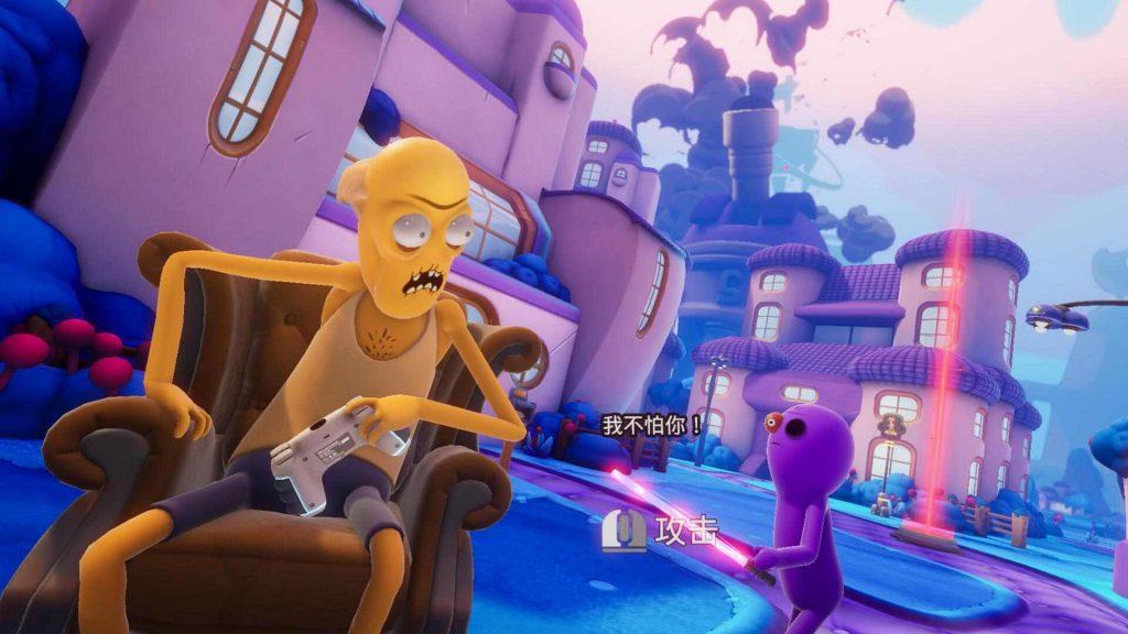 Oculus Quest 游戏《Trover Saves the Universe 汉化中文版》卓佛拯救宇宙插图(1)