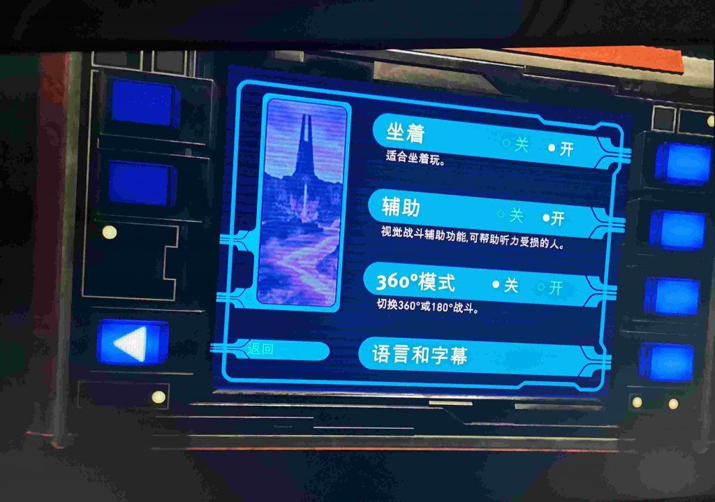 Oculus Quest 游戏《Vader Immortal: Episode I 汉化中文版》星球大战1之维达不朽插图