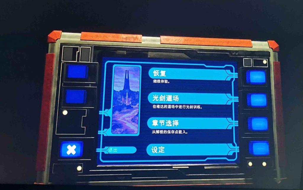 Oculus Quest 游戏《Vader Immortal: Episode I 汉化中文版》星球大战1之维达不朽插图(1)