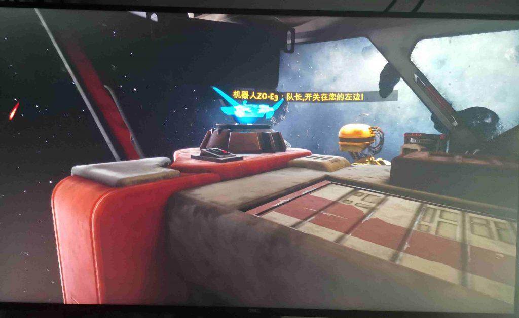 Oculus Quest 游戏《Vader Immortal: Episode I 汉化中文版》星球大战1之维达不朽插图(3)