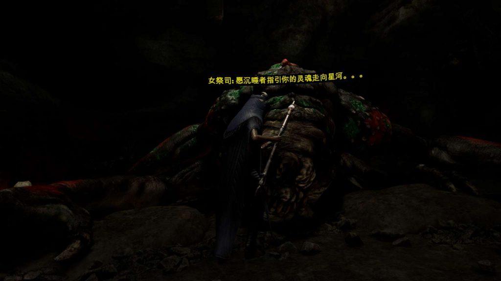 Oculus Quest 游戏《Vader Immortal: Episode III 汉化中文版》星球大战3 终局之战插图(3)