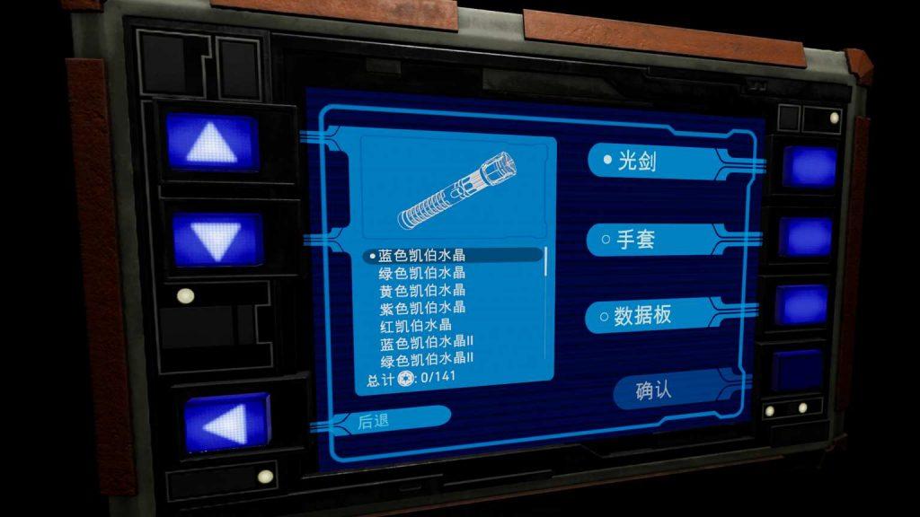 Oculus Quest 游戏《Vader Immortal: Episode III 汉化中文版》星球大战3 终局之战插图(4)
