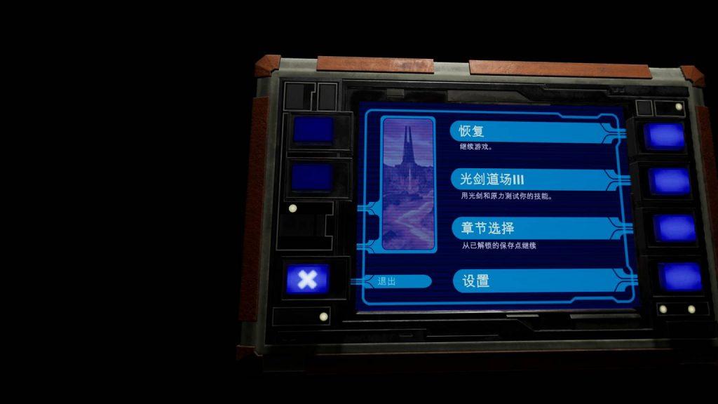 Oculus Quest 游戏《Vader Immortal: Episode III 汉化中文版》星球大战3 终局之战插图