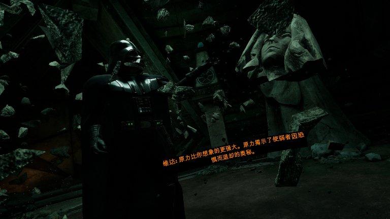 Oculus Quest 游戏《Vader Immortal: Episode II 汉化中文版》星球大战2 达斯·维达黑暗堡垒插图(1)