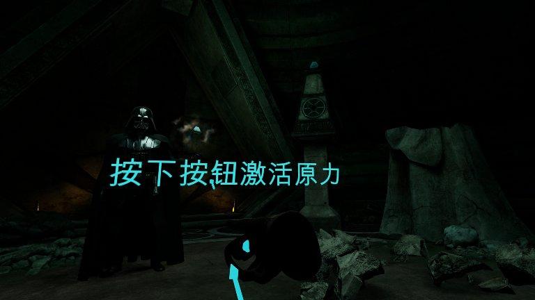Oculus Quest 游戏《Vader Immortal: Episode II 汉化中文版》星球大战2 达斯·维达黑暗堡垒插图(2)