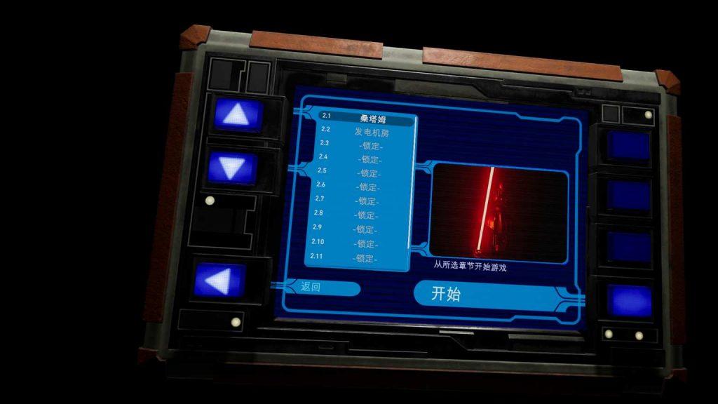 Oculus Quest 游戏《Vader Immortal: Episode II 汉化中文版》星球大战2 达斯·维达黑暗堡垒插图(3)