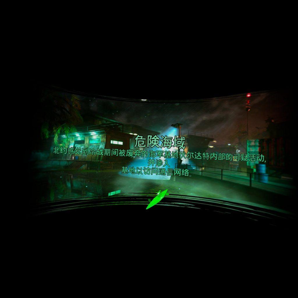 Oculus Quest 游戏《Phantom: Covert Ops 汉化中文版》幻影行动插图(2)