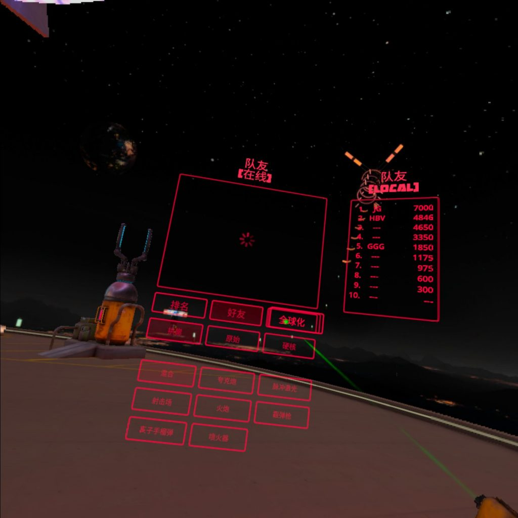Oculus Quest 游戏《Space Pirate Trainer 汉化中文版》宇宙海盗插图(2)