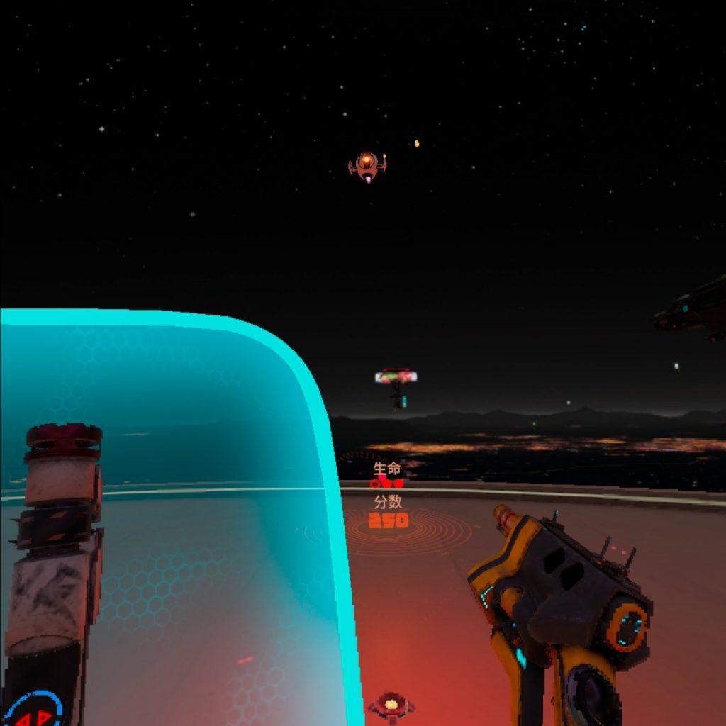 Oculus Quest 游戏《Space Pirate Trainer 汉化中文版》宇宙海盗插图(3)